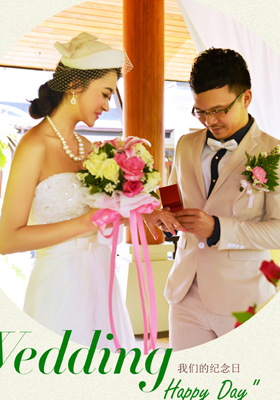 婚禮的祝福
