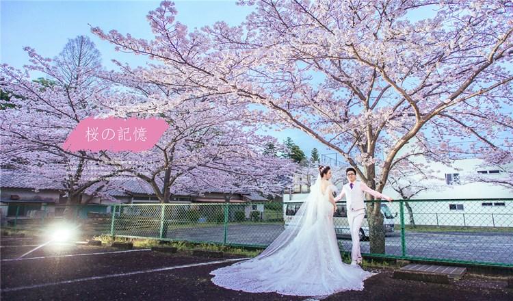 日本婚纱拍摄费用是多少?